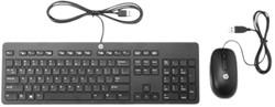 Toetsenbord en muis HP QWERTY USB