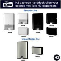 Handdoek Tork H2 100297 Premium 2laags 21x34cm 21x100st-1