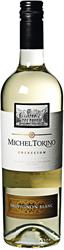 El Esteco Coleccion Sauvignon Blanc